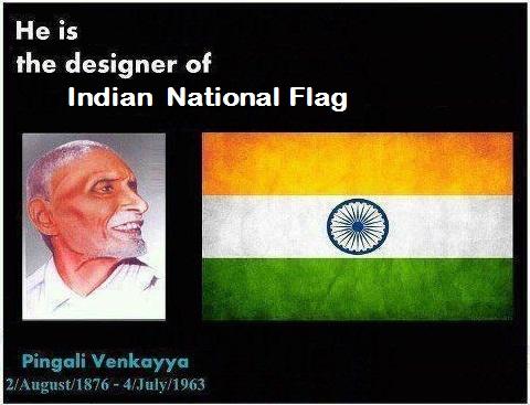 Designer of Indian National Flag - Pingali Venkayya